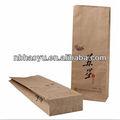 Hy-k1003 2013 caliente venta de reciclaje del carbón de leña barbacoa bolsa. Brown bolsas de papel kraft con giro manejar
