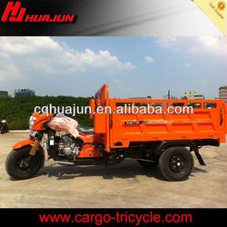 250cc motor engine/cargo scooters china/trimoto