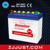 battery dry cell lead acid auto battery in 12v battery NS60