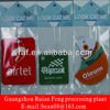 Paper Air Fresheners for bedroom/factory direct aromatic paper car air freshener/aroma paper car air freshener