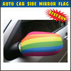 Custom Gay Pride Car Rear View Mirror Socks