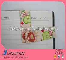 flexible rubber gift magnet bookmarker