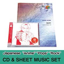 Japanese anime pop rock songs CD & sheet music set for electronic organ keyboard