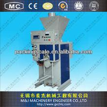 dry cement packing machine