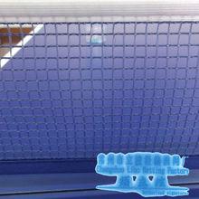 100%virgin HDPE blue table tennis net