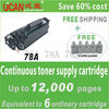 exclusive of world ,78A compatible toner cartridge for canon/HP, 12000 pages for each one,