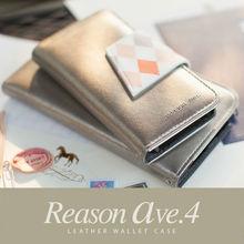 Reason Ave.4_Happymori Design Wallet Type Flip Phone Cover Case for Apple iPhone 5 (Made in Korea)