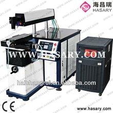 china supplier miller welding machine price