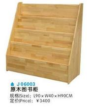 wood bookshelf for children J06003