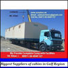 we sale Prefab Labor Camps with all Facilities in OMAN, UAE AND KSA