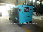 20kva Denyo diesel generator with ISUZU engine and chinpower alternator