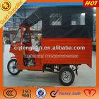 China new design 200cc enclosed 3 wheel motorcycle