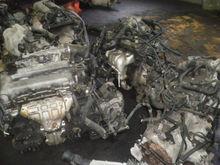Scrap Auto Engine
