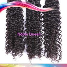 2014 Hot Sell Indian Hair Dark Brown Weave Virgin Curl Hair