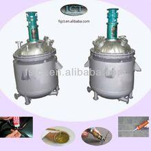 professional acrylic mastic sealant machine/reactor
