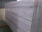 Vietnam Marmara White marble