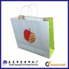full color print brown kraft paper shopping bag