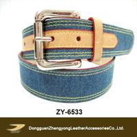 Blue boys canvas belts printed canvas belt(ZY-6533)