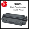 2624A toner cartridge for hp LaserJet 1150 printer toner