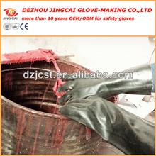 Interlock cotton gloves Sandy Used For Petroleum Industry Black 30cm