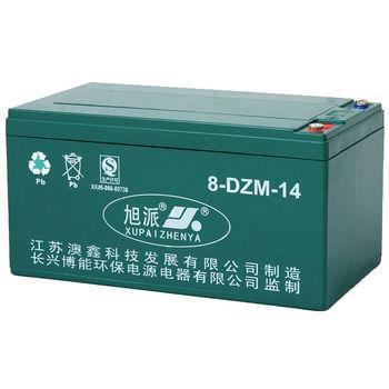 16V14ah AGM dry batteries pakistan