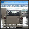 CHINA environmental protection and energy saving ELECTRIC CARS