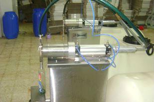 manufacturing unit of the liquid soap