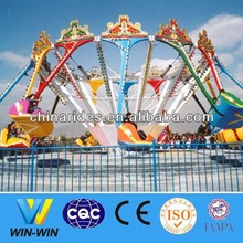 New design and exciting Super Swing rides for amusement