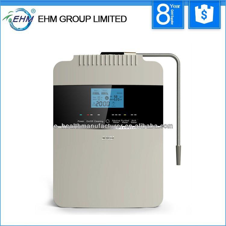 ph water machine