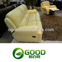 Unique Lounge Sofa, Modern Solid Wood Sofa OS2975-11