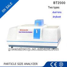 Applied to Rock Wool Powder Measurement GABT-2000 Intelligent Duel-lens Auto Laser Particle Size Analyzer