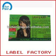 private label cosmetics eyebrow
