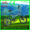 [Yutu-e-bike] pocket bike/aluminum alloy pocket bike/guangzhou manufacture child bicycle