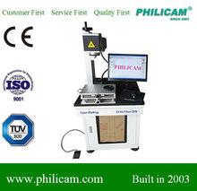 PHILICAM Fiber metal laser marker with excellent service