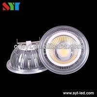 AR111 COB 10w ar111 G53 LED &qr111 spotlight Silver