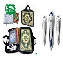 قراءة القرآن الكريم قراءة القرآن الكريم القلم للمسلم القلم القارئ