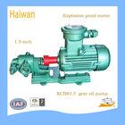 Lube pump/1.5 inch gear pump/Electric Oil Transfer Rotary Gear Pump(KCB )