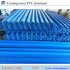 PVC Water Mist Elminator&Drift Eliminator