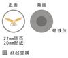 C509 2013 promotion Magnetic Golf cap clip Ball Marker, custum Sticker process ball marker