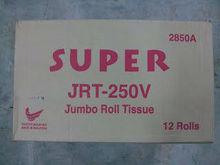 Jumbo Roll Tissue (Toilet Paper)