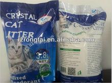 russia silica gel supplier !! rong tai silica gel cat litter