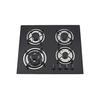 German kitchen appliance 5 burner gas stove brands JZ.4-PG625