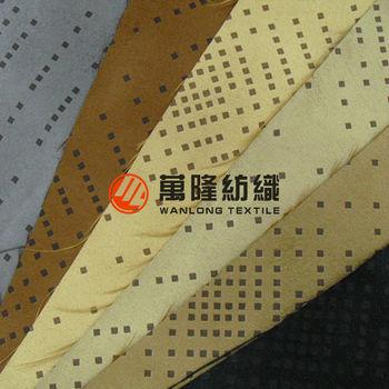 free sample sofa furniture chair fabric manufacturer