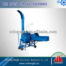 9Z-9A Agricultural Straw Cutting Machine