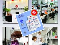 South America market hot sales ceramic pigment titanium dioxide anatase A101 porcelain glaze industry pure
