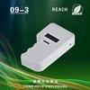 Plastic Handheld Enclosure Electronic