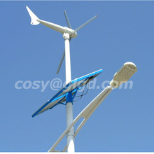 vertical axis wind solar hybrid street light intelligent small scale,off-grid system 100w-300w solar modules 300w wind turbine