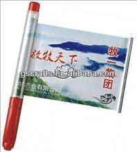 art design advertising banner pen