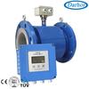 Intelligent sewage magnetic flow meter/Intelligent sewage magnetic flowmeter