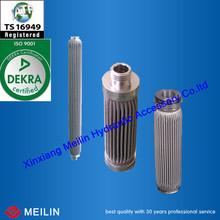 stainless steel mesh industrial air filter